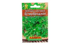 Семена Аэлита Петрушка листовая бутербродная, 2 г (серия Лидер)