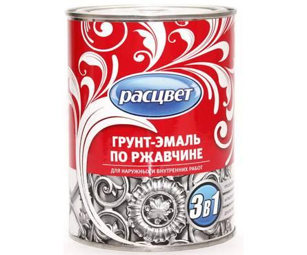 Грунт- эмаль  по ржавчине вишневый РАСЦВЕТ 2,7 кг
