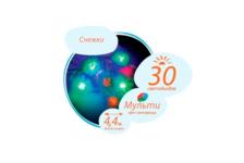Гирлянда электрическая Космос Ёжики 4.4м, 30LED,  RGB, 220V