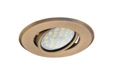 Светильник Ecola поворотный MR16 GU5.3 DH09 сатин-хром