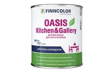 Краска ВД FINNCOLOR OASIS KITCHEN&GALLERY для стен и потолков, база А (0.9 л)