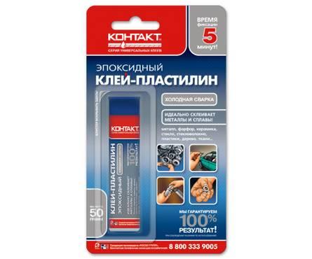 Клей-пластилин эпоксидный КОНТАКТ (холодная сварка) 50мл Фотография_0