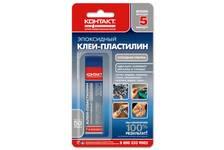 Клей-пластилин эпоксидный КОНТАКТ (холодная сварка) 50мл