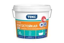 Краска ВД ТЕКС Универсал влагостойкая 4,5 л (7 кг)
