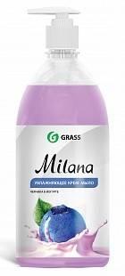 Жидкое крем-мыло с дозатором Milana 1л (черника в йогурте) GRASS