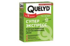 Клей для обоев QUELYD  СУПЕР ЭКСПРЕСС 0.25 кг