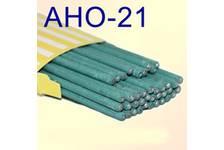Электроды АНО-21 d 3,0 (1 кг) НЭЗ