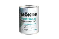 Грунт-эмаль Mokke по ржавчине 3 в 1, белая (0.9 кг)