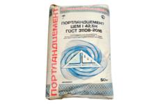 Цемент Новоросцемент ЦЕМ I 42,5 H (М-500 Д-0), ТУ 50 кг