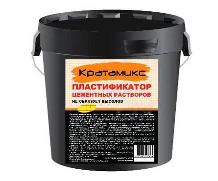 kratamix001.jpg