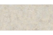 Плитка Пиастрелла Пьемонт Люкс 250х500 мм, бежевый