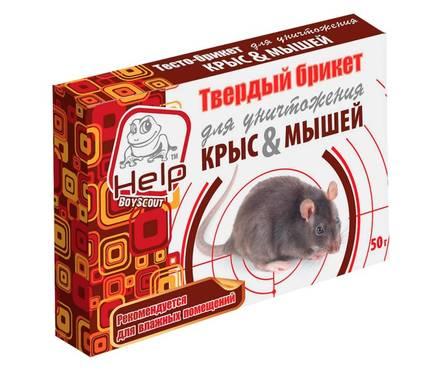 Брикеты для уничтожения крыс и мышей HELP 50гр