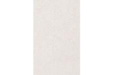 Плитка настенная Kerama Marazzi Сорбонна бежевая 250х400 мм