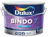Краска ВД Dulux BINDO 7BW для стен и потолков 10 л