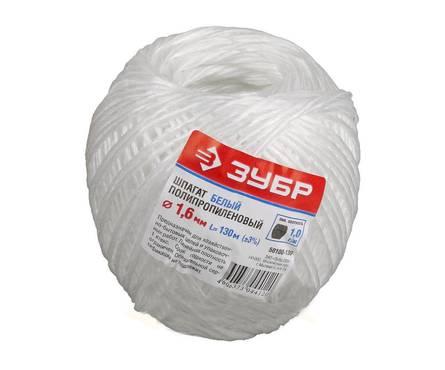 Шпагат ЗУБР полипропиленовый, 1,6мм*130м, 1 текс, цвет белый Фотография_0