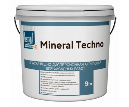 Краска фасадная BERGAUF Mineral Techno, база А (9 л)  Фотография_0