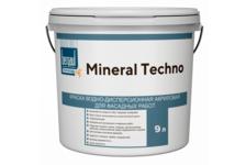 Краска фасадная BERGAUF Mineral Techno, база А (9 л)