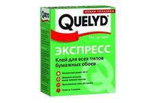 Клей для обоев QUELYD ЭКСПРЕСС 0.25 кг