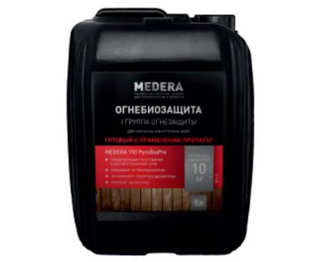 Антисептик-антипирен MEDERA 150 ( I группа огнезащиты) с контролем нанесения 5 л Фотография_0