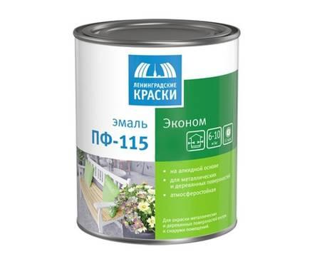 Эмаль голубая  Эконом ПФ-115  0,8 кг ГОСТ