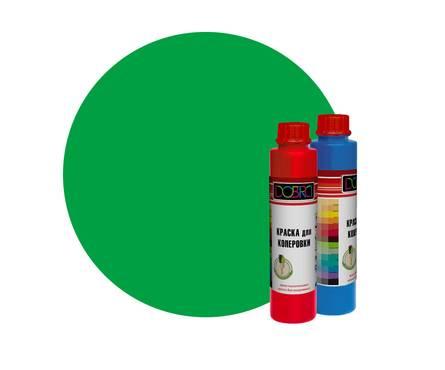 Краска колерующая  ТМDOBRA, Молодая трава (0,75л-0,9кг)