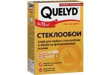 Клей для обоев QUELYD CТЕКЛООБОИ 0.5 кг