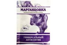 Марганцовка, антисептик универсальный (10 г)