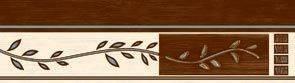 Раммиата бежевый фриз 250х60 1 сорт Фотография_0