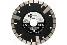 Диск алмазный отрезной Turbo 125*10*22.,23мм. глубокорез