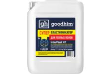 Суперпластификатор для теплого пола Goodhim INTER PLAST AT теплый пол, 5л