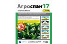 Пленка укрывная Агроспан №17 3,2*10м (Спанбонд) белый
