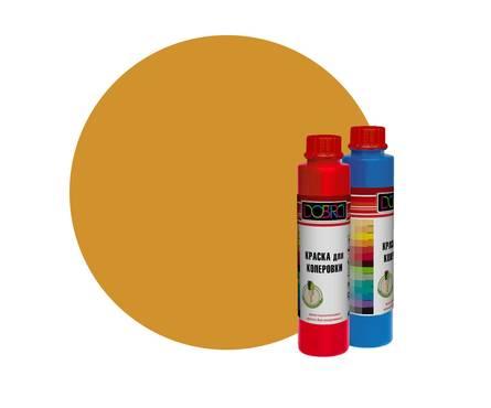 Краска колерующая  ТМDOBRA, Карамель (0,75л-0,9кг)